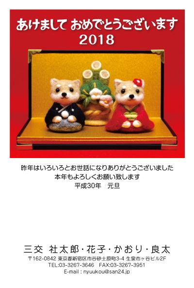 CAt_052.jpg