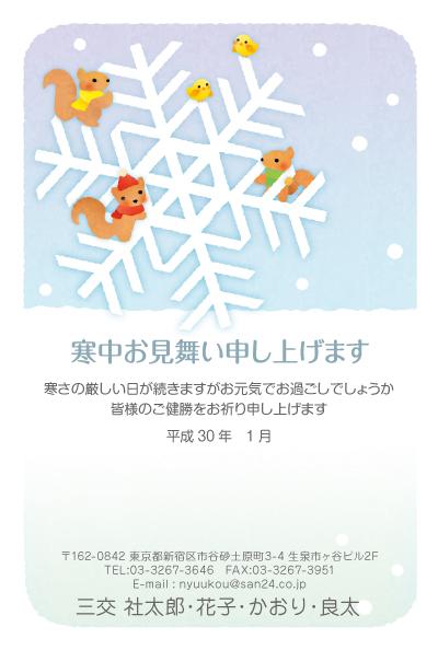 KANt_002.jpg