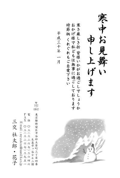KANt_005.jpg