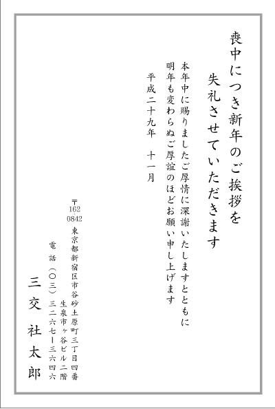 MOt_001.jpg
