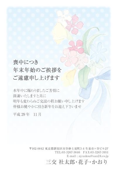 MOt_004.jpg