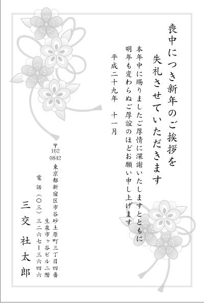 MOt_008.jpg