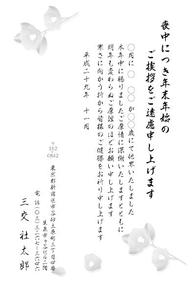 MOt_011.jpg