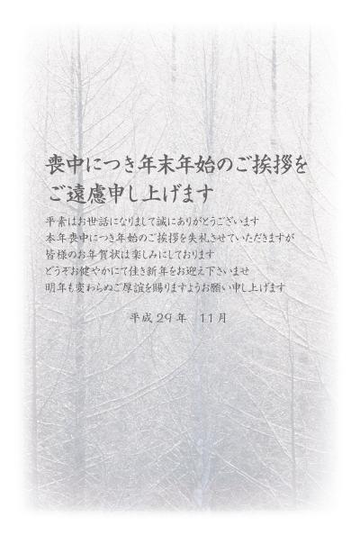 MOt_017.jpg