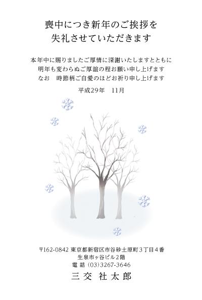 MOt_022.jpg
