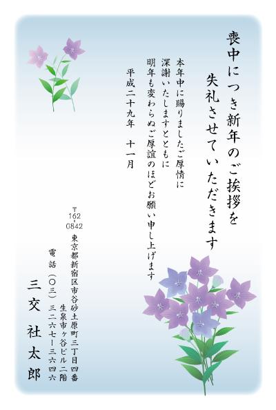 MOt_023.jpg