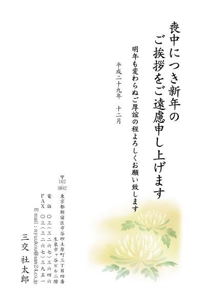 MOt_027.jpg