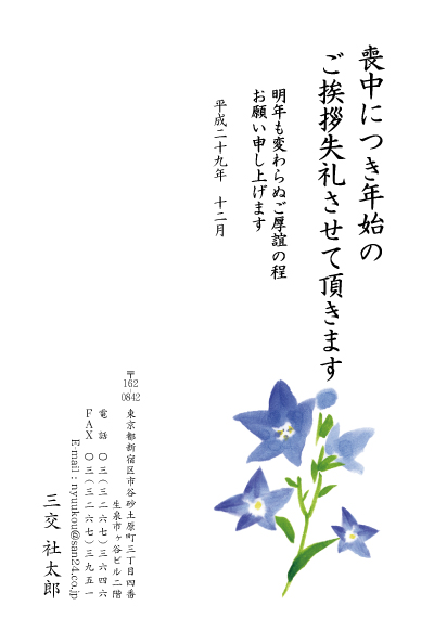 MOt_029.jpg