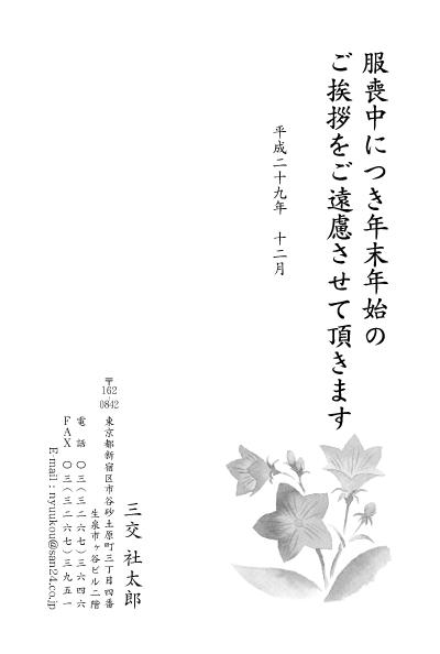 MOt_030.jpg
