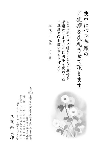 MOt_031.jpg