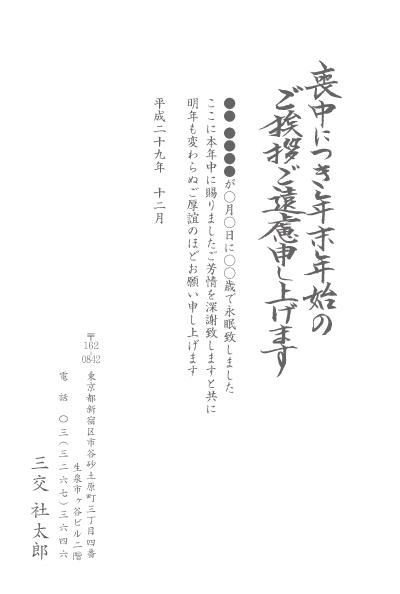 MOt_033.jpg