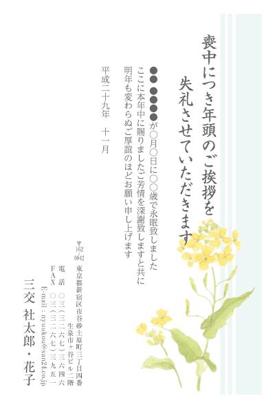 MOt_035.jpg