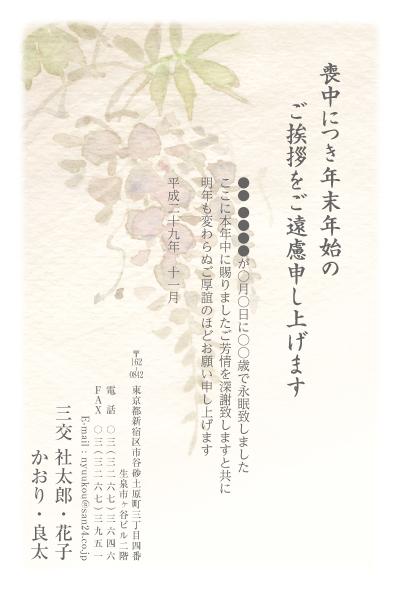 MOt_037.jpg