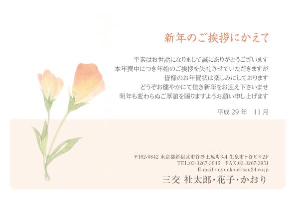 MOy_004.jpg