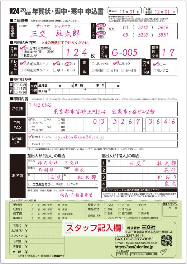 印刷 冊子 形式 pdf