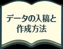 simpledaihon_button3